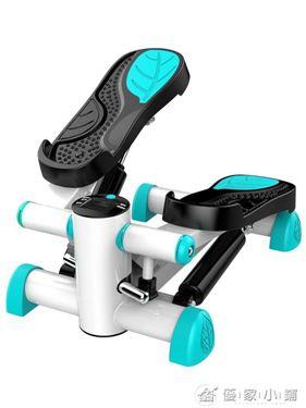 踏步機家用靜音機原地腳踏機健身運動器材迷你踩踏機正品