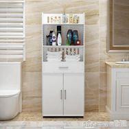 伊耀浴室衛生間置物架落地廁所邊櫃洗手間儲物收納架子臉盆架防水