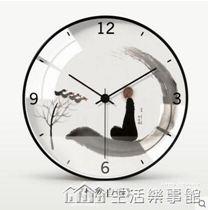 新中式輕奢客廳掛鐘家用臥室靜音鐘表個性創意藝術掛表裝飾時鐘