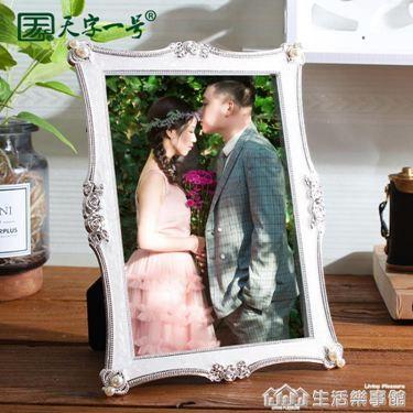 相框擺臺創意七寸7810寸歐式韓版照片相片框兒童金屬相架婚紗照