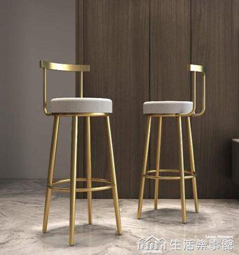 現代輕奢吧椅北歐靠背吧臺椅家用高腳凳創意酒吧椅吧凳前臺高腳椅