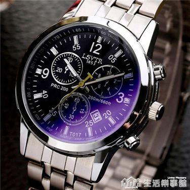 網紅同款鋼鏈手錶石英防水商務男表腕表學生皮帶手錶男情侶表女