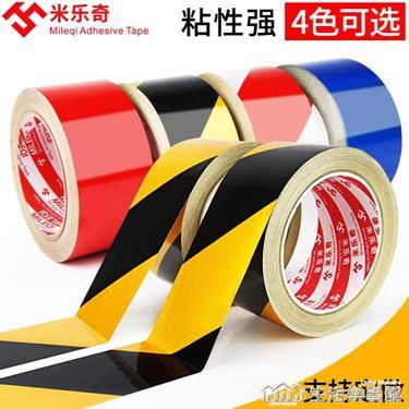 5cm10cm寬黑黃紅白反光膜警示膠帶反光貼條地貼紙防水安全標識貼