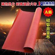 硅膠防火布軟連接硅鈦合金布玻璃纖維硅膠布隔熱墊夾鋼絲硅膠布