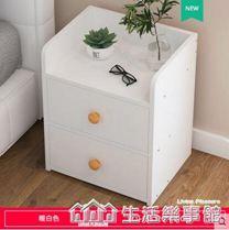簡易床頭櫃簡約現代床邊小櫃子儲物櫃北歐臥室小型迷你收納置物架
