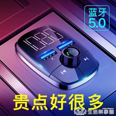 車載MP3藍芽播放器汽車接收器高音質多功能點煙器收音機usb充電器