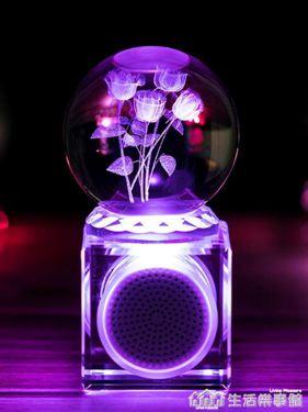七夕情人節禮物送女友水晶球八音盒藍芽音樂盒少女心女生生日禮物