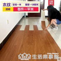 自黏地板革PVC地板貼紙地板膠加厚防水耐磨塑膠地板貼紙臥室家用