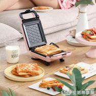 三明治機家用網紅輕食早餐機三文治加熱壓烤吐司面包電餅鐺 220v