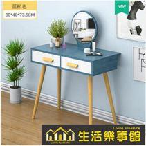 梳妝臺臥室現代簡約小戶型迷你妝桌收納櫃現代簡易化妝網紅化妝臺