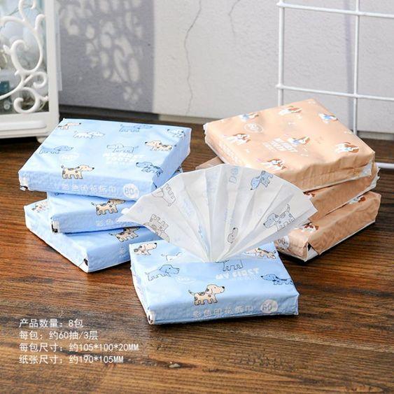 時尚卡通印花車載抽紙汽車面巾紙抽取式創意車內紙巾車用紙巾盒