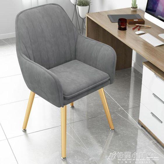 家用電腦椅休閒椅單人沙發椅簡約舒適書桌學生宿舍辦公椅子靠背