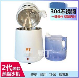 二代代智能純露機純露蒸餾機器家用蒸酒釀酒器蒸餾水機精油提煉小丁FX2543