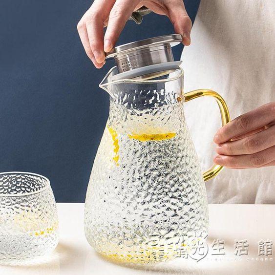 北歐冷水壺涼水壺家用錘紋玻璃耐高溫大容量涼白開水壺涼水杯套裝