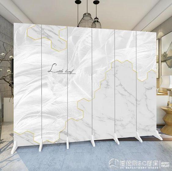 北歐屏風隔斷墻客廳折疊移動簡約現代輕奢臥室遮擋家用辦公室雙面QM