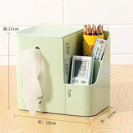 家居面紙抽紙盒可愛家用客廳圓形圓筒裝簡約的紙巾桌面盒子卷紙筒