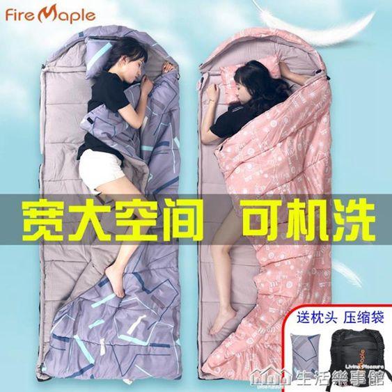 睡袋大人戶外露營便攜式四季通用旅行單人全棉加厚冬季室內午休被NMS