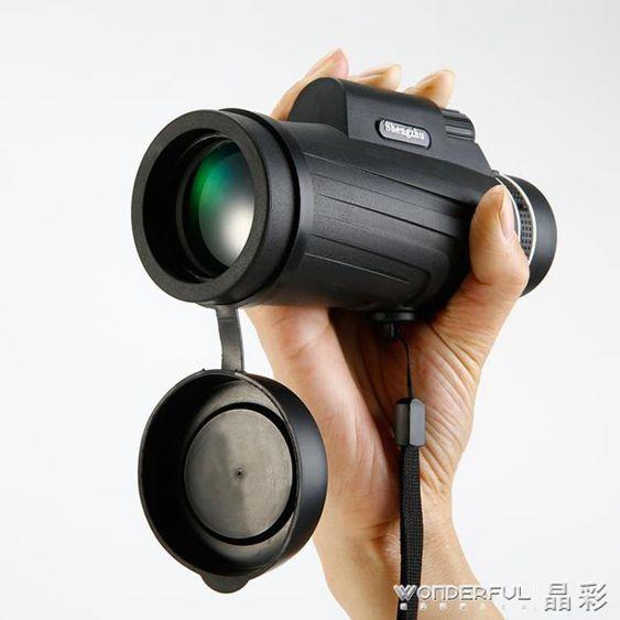 望遠鏡單筒手機望遠鏡高清高倍夜視狙擊手成人演唱會小型拍照兒童望眼鏡