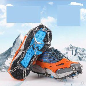 冰爪戶外登山防滑鞋套雪爪簡易雪地鞋釘?10齒不銹鋼冰抓攀巖用品