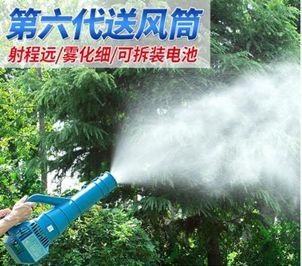 彌霧機電動農用第六代農藥多功能高壓噴霧器送風筒