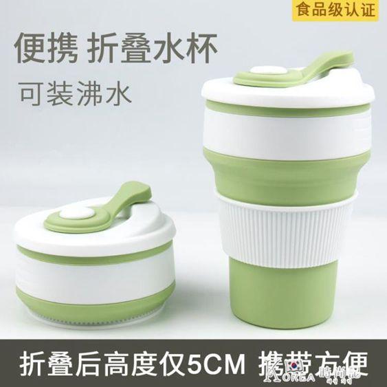 折疊水杯硅膠水杯耐高溫可裝沸水咖啡杯便攜式旅行伸縮可折疊杯子