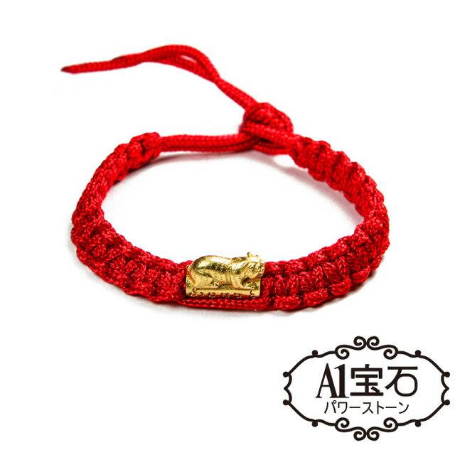 【馥瑰馨盛X A1寶石】泰國咬錢虎手鍊(含開光加持-綁紅繩款)3951635