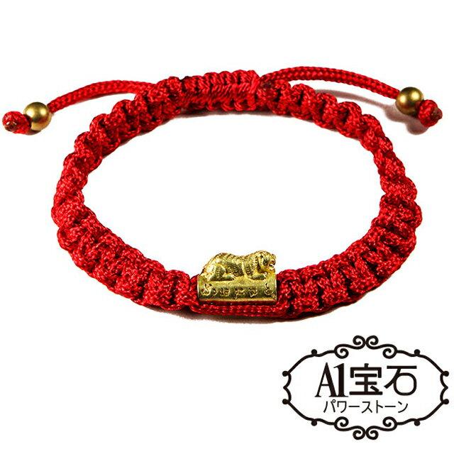 【馥瑰馨盛X A1寶石】泰國咬錢虎手鍊(含開光加持-綁紅繩款)3951636