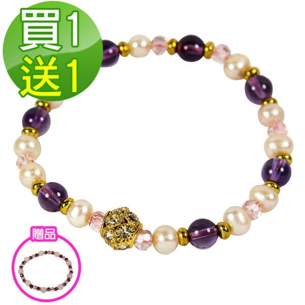 【馥瑰馨盛XA1寶石】時尚潮流款-晶鑽-珍珠-紫水晶手鍊(含開光加持)4001465