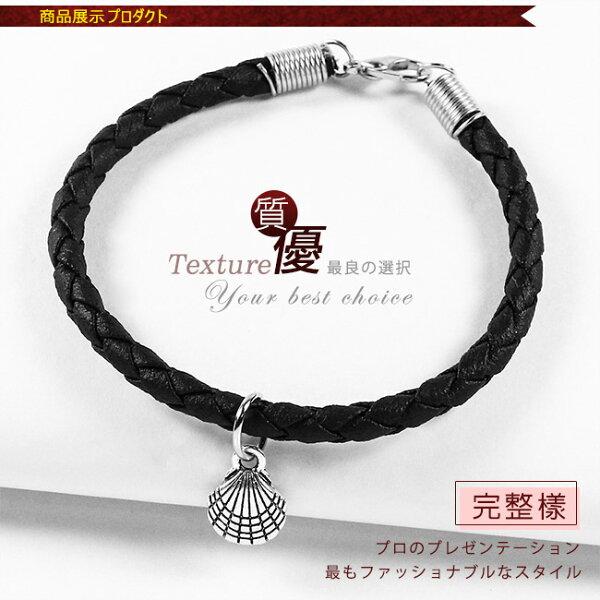 【馥瑰馨盛XA1寶石】聚寶盆貝殼-ENDLESS混搭元素-仿真皮繩編織手鍊(含開光加持)4209538