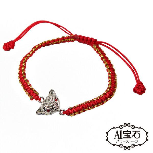 【馥瑰馨盛XA1寶石】魅力小狐仙-金紅線款(老師推薦開光加持)4209938
