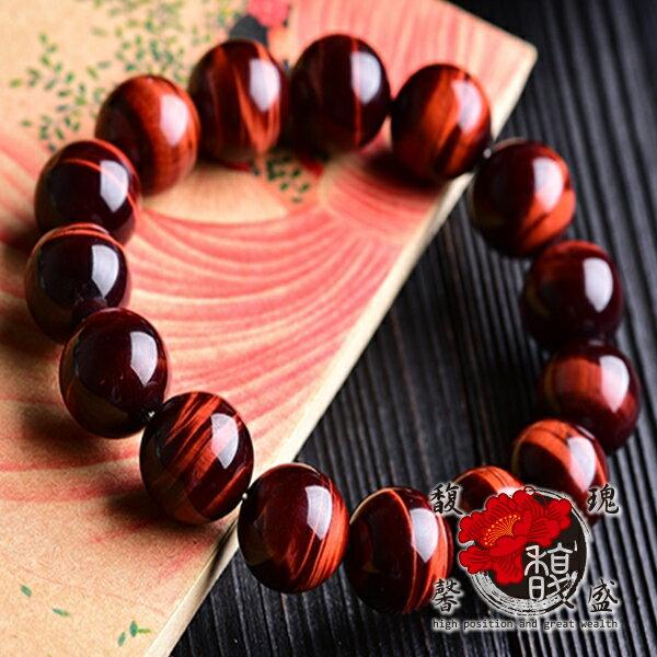 假日特賣會【幸福紅虎眼石手鍊】天然 圓珠 手環 手鏈 赤紅 水晶 保平安 含開光 馥瑰馨盛NS0324