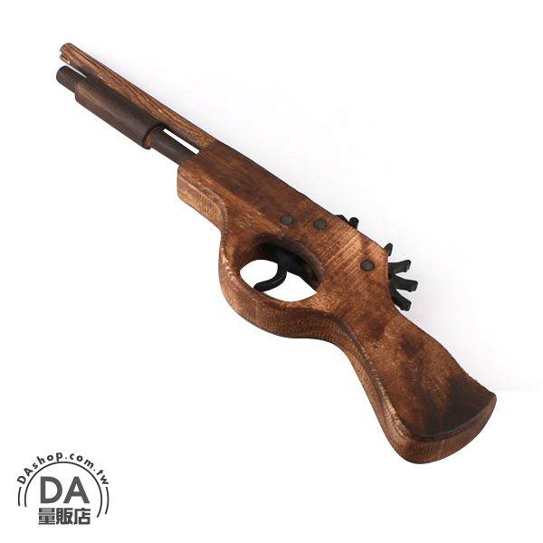 《DA量販店》樂天獨賣 最低價 最古早  懷舊 童玩 兒童 手工 玩具 橡皮筋 槍(29-727)