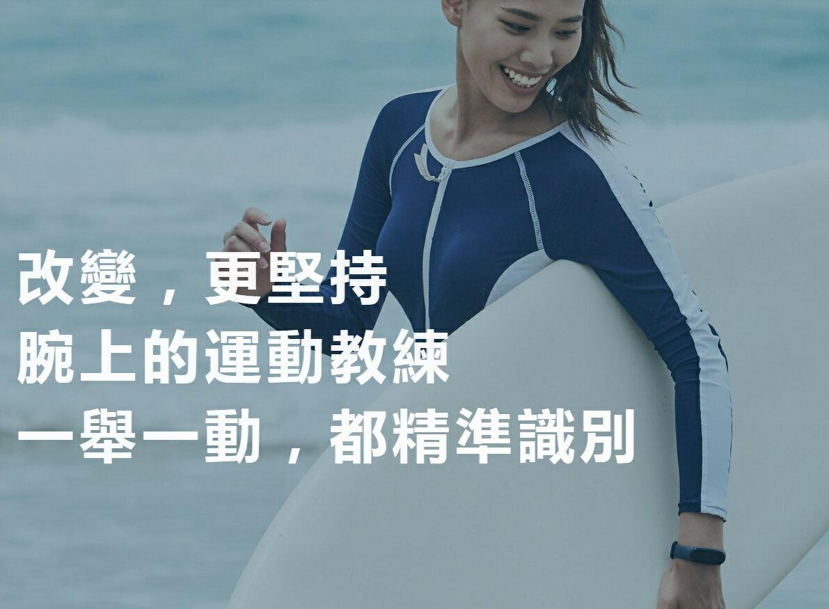小米手環4 小米4 AMOLED 全彩螢幕 手環4 計步 心率 睡眠 (贈送腕帶+保護貼) GM數位生活館 9