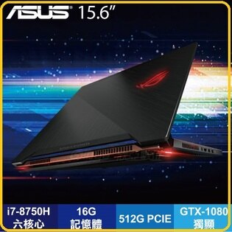 ASUSROGZephyrus西風之神GX501GI-0061A8750H15.6吋家用電競筆電i7-8750HGTX-10808G16G512GPCIE15.6吋FHD144Hz3msIPSW10