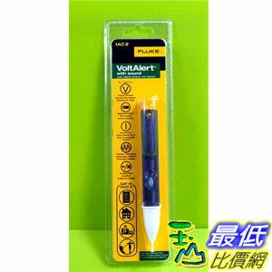 (台灣公司貨) Fluke 1AC-A1-II 驗電筆