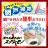現貨 Nippon Seal N47 窗戶 窗戶刷 掃除 打掃 灰塵 超輕便 網戶刷 洗窗刷 不髒手 不損傷窗面【星野日貨】 - 限時優惠好康折扣