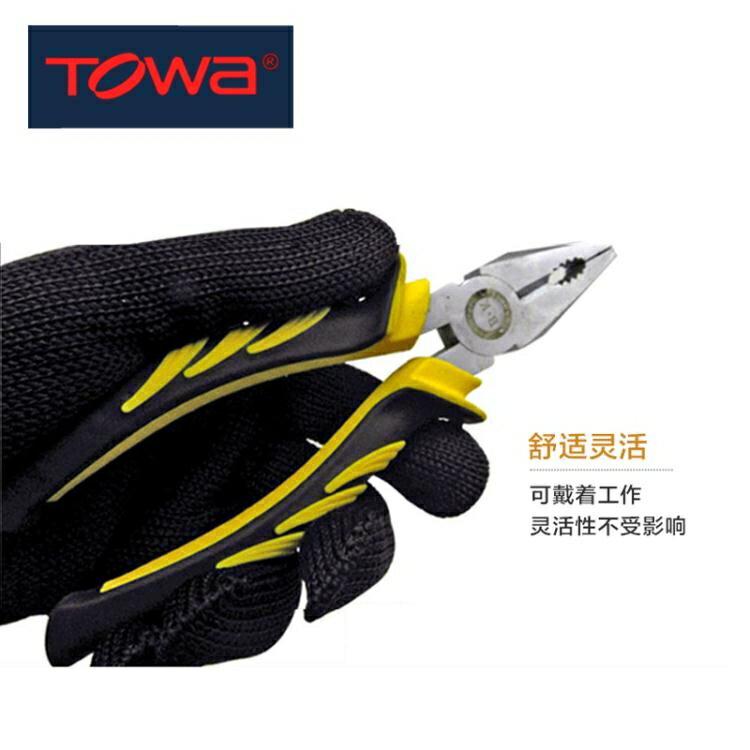 鋼絲手套防割五指防扎防切割日本進口五級防護耐磨專用防滑手套
