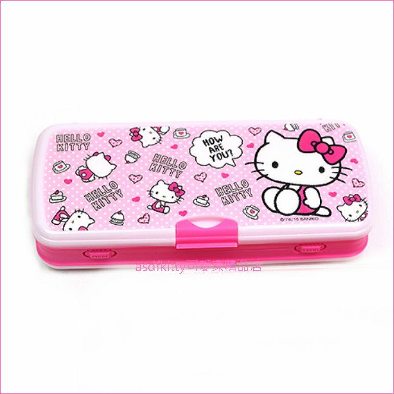 asdfkitty可愛家☆KITTY愛心硬盒雙面鉛筆盒-含小白板跟白板筆.小板擦-韓國製