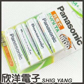 ※ 欣洋電子 ※ Panasonic 國際牌 Evolta 即可用低自放電3號充電電池 AA一卡4入 (HHR-3MVT/4BT)
