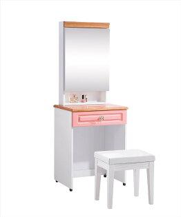 【石川家居】YE-A158-04夏綠蒂粉紅2尺鏡台(含椅)(不含其他商品)台北到高雄搭配車趟免運