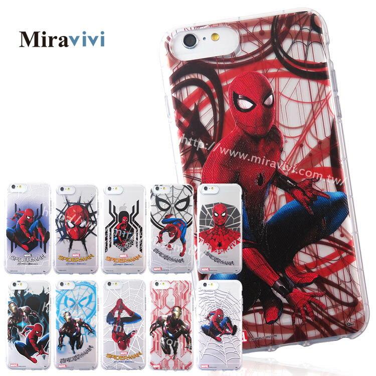 MARVEL漫威蜘蛛人電影版iPhone 6/6s/7 Plus共用(5.5吋)防摔氣墊空壓保護套