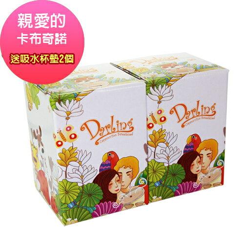 《親愛的買2送2》人氣飲品2盒(贈限量版吸水杯墊2個)▶全館滿499免運 6