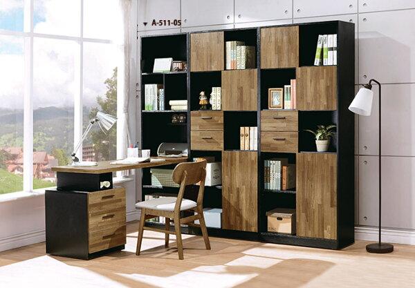 【尚品傢俱】HY-A511-03科隆2.7尺書櫃