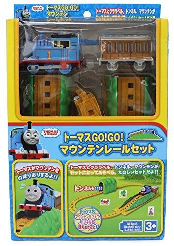 X射線【C011074】湯瑪士THOMAS 軌道車玩具(山洞),兒童玩具/ 湯瑪士/火車/小汽車/軌道車/模型