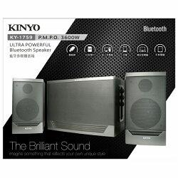 KINYO KY-1759 三件式 木質重低音藍牙多媒體喇叭 3.5mm插孔 支援 插卡 MICRO SD/TF/記憶卡/USB隨身碟/床頭音響/藍芽喇叭/擴音器/揚聲器/TIS購物館