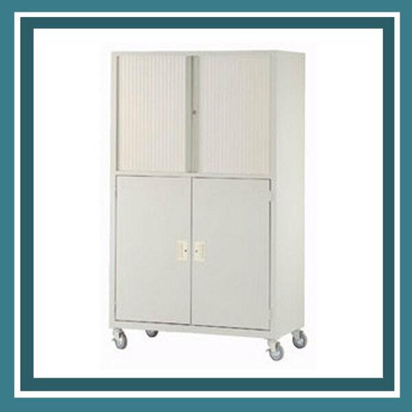 『商款熱銷款』【辦公家具】KS-6060含輪捲門櫃資料文件檔案櫃櫃子檔案收納