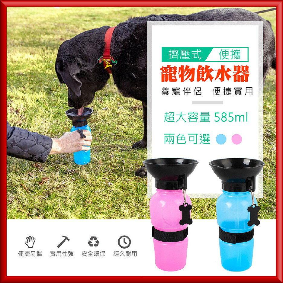 【精美盒裝 攜帶型-按壓式寵物飲水機】戶外攜帶超方便!寵物杯 寵物飲水杯 貓咪飲水機 寵物飲水器 寵物水壺