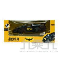 蝙蝠俠 玩具與電玩推薦到超級英雄合金迴力車-蝙蝠款就在九乘九購物網推薦蝙蝠俠 玩具與電玩