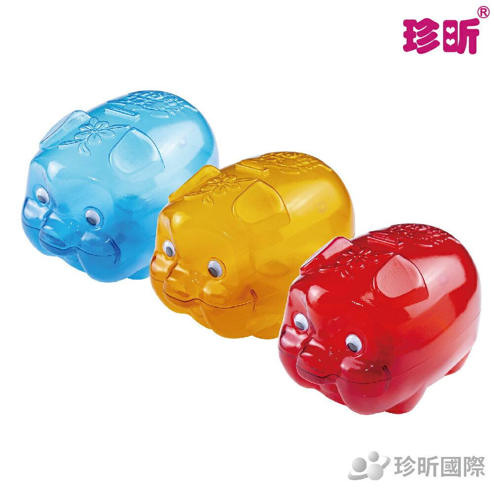 【珍昕】台灣製 特大明豬存錢筒~3款可選(紅/藍/黃)豬公/存錢筒(超商配送限2隻)