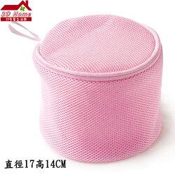 【3D HOME】好媽媽貼身衣物洗衣袋(桶型)10個
